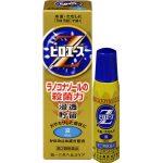 水虫薬ピロエースZの効果・口コミ|医薬部外品のピロエース石鹸とは